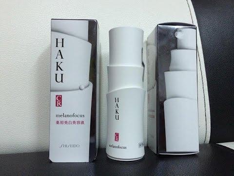 Kem trị nám da haku shiseido