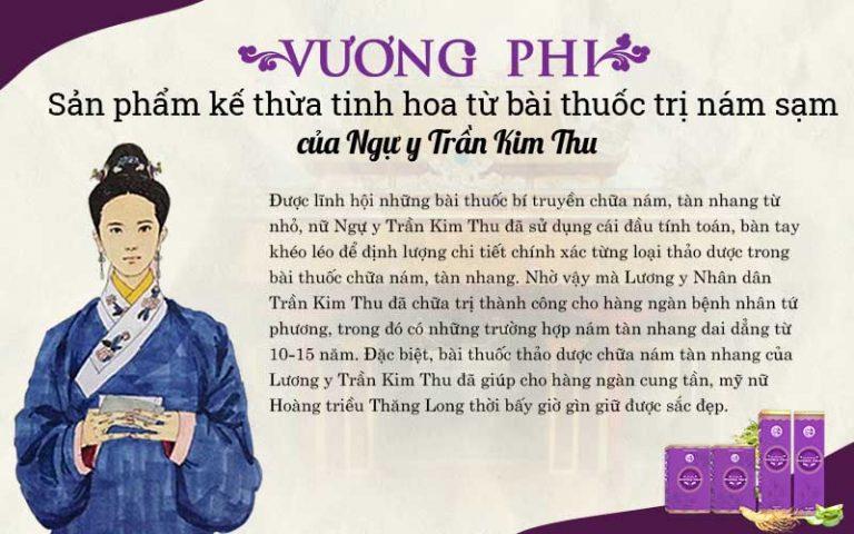 Vương Phi kế thừa tinh hoa từ bài thuốc hỗ trợ trị nám, sạm của Lương y Nhân dân Trần Kim Thu