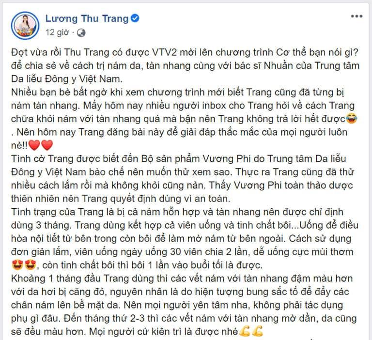 Chia sẻ của Lương Thu Trang về hành trình điều trị nám tàn nhang với bộ sản phẩm Vương Phi trên trang cá nhân