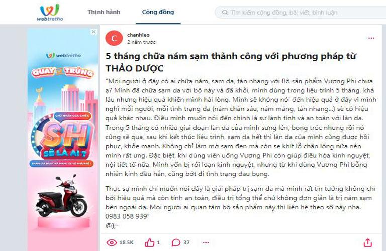 Chia sẻ Chia sẻ của bạn @chanhleo về Bộ sản phẩm Vương Phi